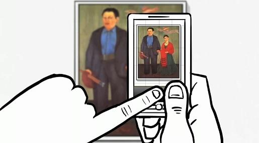 Google Goggles: che quadro è?