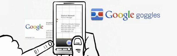 Google Goggles: l'applicazione che tutti dovrebbero avere