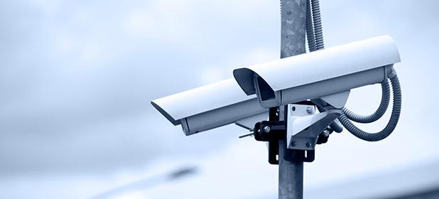 Cos'è il Whois e come tutelare la propria privacy