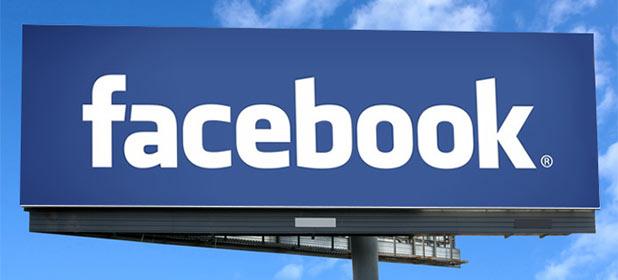 Facebook Product Ads, una novità per il web marketing