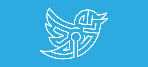 Arrivano i Momenti Sponsorizzati di Twitter