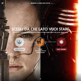 Star Wars Episodio VI: app e servizi web più o meno utili